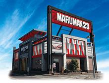マルマン23 店舗外観